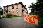 Аварийное жилье: автоматическое расселение от Медведева