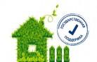 Субсидирование ипотеки: только при пессимистичном сценарии