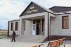 Болотнинский район: введён дом культуры