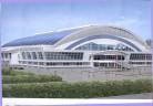 Ледовая арена Новосибирска: проект получил заключение экспертизы