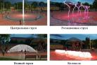 В Новосибирске запустят инновационный фонтан
