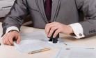 Законодательство о нотариате: подготовлены поправки