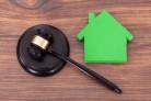 Аукцион по продаже недвижимости: мэрия распродаёт помещения