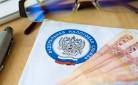 Имущественные налоги обсудили на губернаторском совещании