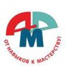 Впервые в Новосибирске курс «Специалист по ипотечному кредитованию» в НП УКЦ «Академия риэлторского мастерства».