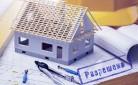 Стройки Новосибирска можно посмотреть на портале