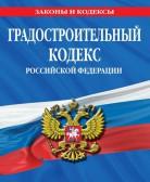 Новосибирск: разрешение на строительство не дали