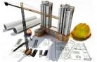 Антикризисные меры для строителей: документ подписан