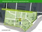 Затулинский парк: проект реализуют в три этапа