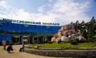Новосибирский зоопарк: строительство новых вольеров профинансируют из бюджета