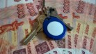 Льготная ипотека: назван срок завершения программы