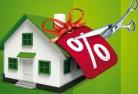 Ипотека на жильё: от ИЖС до вторички по льготной ставке