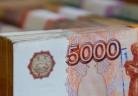 Застройщикам предложили льготный кредит под 3%