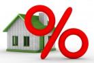 Ставки по ипотеке: на первичном рынке уже ниже 6%
