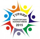 27 июня состоялся полуфинал Турнира риэлторских коллективов.