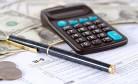 Бюджет Новосибирска: не на все стройки хватает доходов